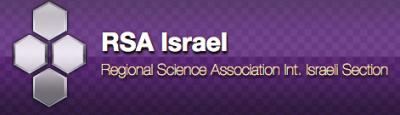 ERSA-ISRAEL